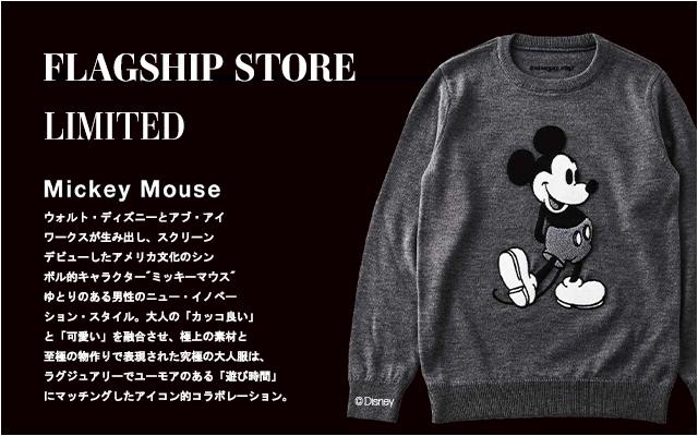 1PIU1UGUALE3×Mickey Mouse