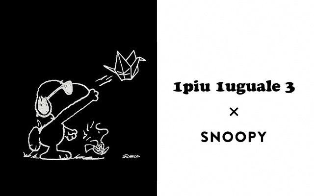snoopy_pc
